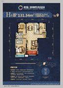 奥林匹克花园3室2厅2卫131平方米户型图