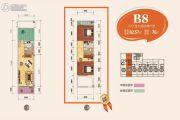 名城公寓2室2厅2卫82平方米户型图