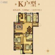 云厦阳光福邸3室2厅2卫103平方米户型图