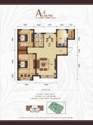 天鹅湖1号2室2厅1卫99平方米户型图