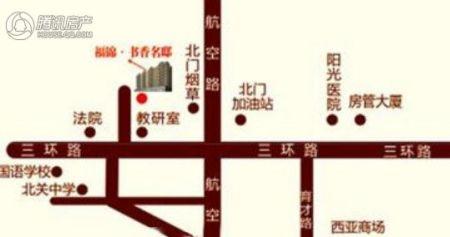 广水福锦・书香名邸