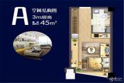 银城KinmaQ+社区1室1厅1卫45平方米户型图