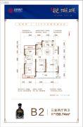 古井・悦湖城3室2厅2卫130--131平方米户型图