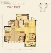 御福名邸3室2厅2卫90--98平方米户型图