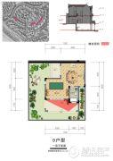 中铁国际生态城・太阳谷182平方米户型图