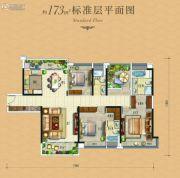 金茂绿岛湖4室2厅2卫173平方米户型图