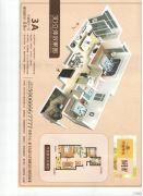 尚城华府3室2厅1卫89平方米户型图