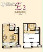 保利香槟国际2室2厅2卫118平方米户型图