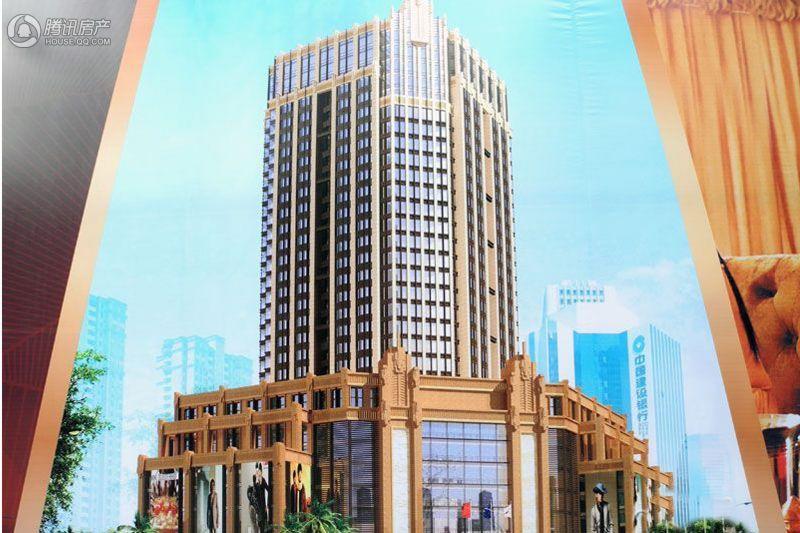 粤海大厦项目效果图