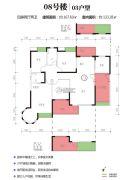 江南世家4室2厅2卫167平方米户型图