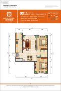 北城大观2室2厅1卫93平方米户型图