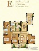 苏高新天城花园4室2厅2卫173平方米户型图