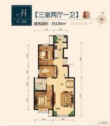 亿利国际生态岛3室2厅1卫100平方米户型图