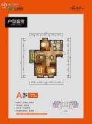 三木水岸君山3室2厅1卫82平方米户型图
