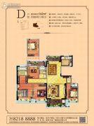 扬州万达广场4室2厅2卫142平方米户型图