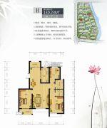 镜水蓝庭2期IN豪庭3室2厅2卫130平方米户型图