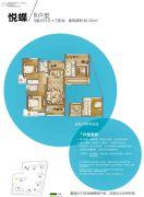 雅居乐国际3室2厅2卫122平方米户型图