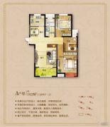 城东一号3室2厅1卫102平方米户型图