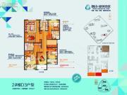朗诗绿色街区3室2厅2卫142平方米户型图