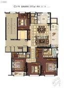 滨江保利・翡翠海岸4室2厅3卫161平方米户型图
