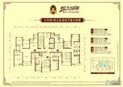 大同恒大绿洲3室2厅2卫100--140平方米户型图