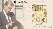 中国铁建国际花园3室2厅2卫149平方米户型图
