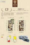 托斯卡纳・欧陆镇4室2厅3卫119平方米户型图