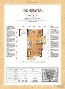 外滩首府4室2厅2卫149平方米户型图