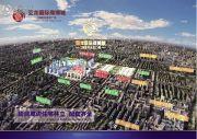 亚龙国际商博城规划图