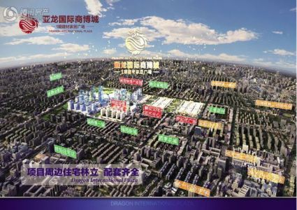 亚龙国际商博城