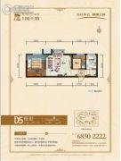 腾业・国王镇1室1厅1卫51平方米户型图