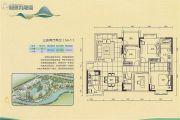 中金城投・九龙湾3室2厅2卫112平方米户型图
