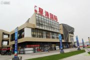 广物星港国际外景图