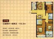 万宇广场3室2厅1卫115--116平方米户型图