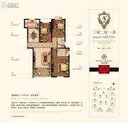 华昊皇家景园3室2厅1卫128平方米户型图