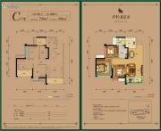 保利林语溪3室2厅1卫78--88平方米户型图