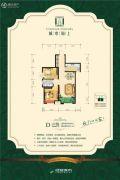城市・锦上2室2厅1卫90平方米户型图