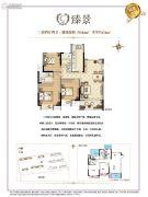 华宇锦绣花城3室2厅2卫104--114平方米户型图