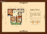 外海中央花园2室2厅1卫91平方米户型图