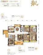 伦教碧桂园4室2厅3卫159平方米户型图