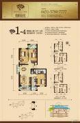 梧桐花园2室2厅1卫0平方米户型图