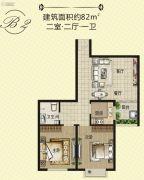 天泽茗园2室2厅1卫82平方米户型图