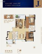 世达广场2室2厅2卫94平方米户型图