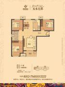 未来花郡3室2厅1卫108平方米户型图