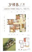 中糖・大城小院3室2厅2卫118平方米户型图