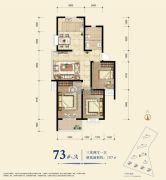 教授花园新里程3室2厅1卫107平方米户型图