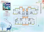 中恒海晖城110--139平方米户型图