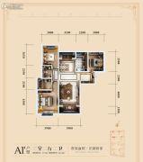 唐顿庄园3室2厅2卫119平方米户型图