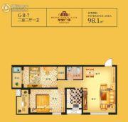 荣安广场2室2厅1卫98平方米户型图