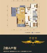 城建・世纪湾4室2厅3卫182平方米户型图